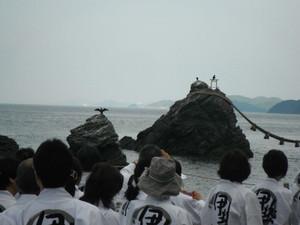 Shiraishi03
