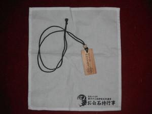 Shiraishi07